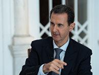 Президент Сирии Башар Асад дает интервью