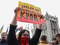 Акция националистов на Украине