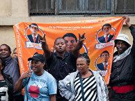 Сторонники президента Мадагаскара Андри Рахоэлины на улицах Аналакели