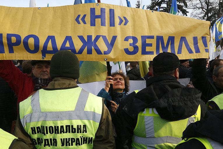Участники акции протеста против продажи земли в Киеве, Украина
