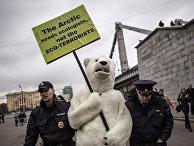Акция в поддержку арестованных в Мурманске активистов Greenpeace