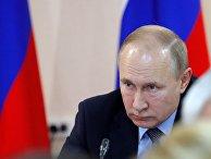 Президент РФ В. Путин провел совещание по вопросу ликвидации последствий природных пожаров в Забайкальском крае