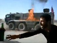 Поджог российского патруля в Сирии