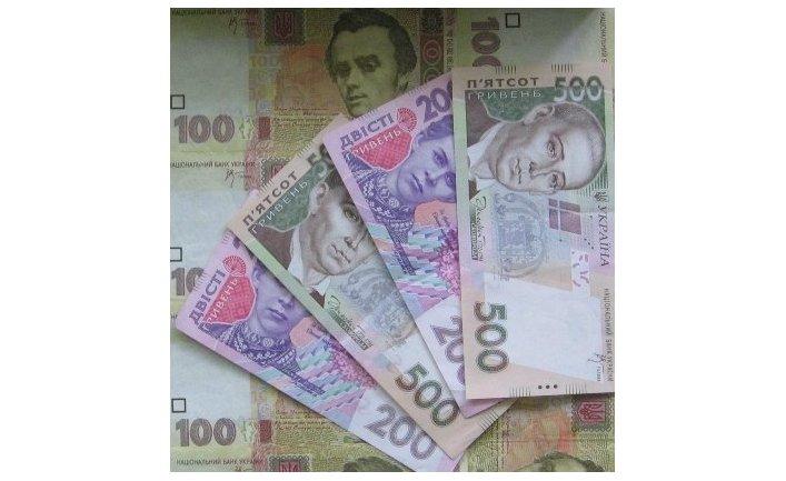 Украинская валюта - гривны
