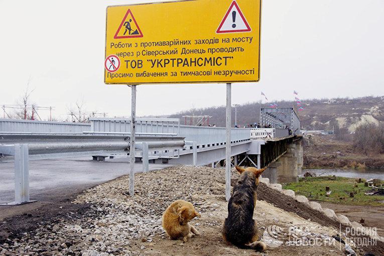 """Открытие моста у КПП """"Станица Луганская"""""""