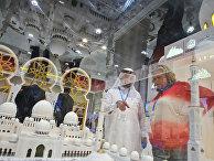 Посетители World Halal Summit в Абу-Даби, Объединенные Арабские Эмираты