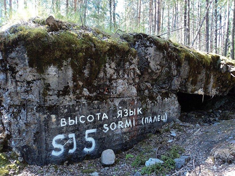 Комплекс оборонительных сооружений линии Маннергейма