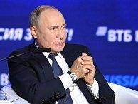 "Президент РФ В. Путин посетил форум ""Россия зовет!"""