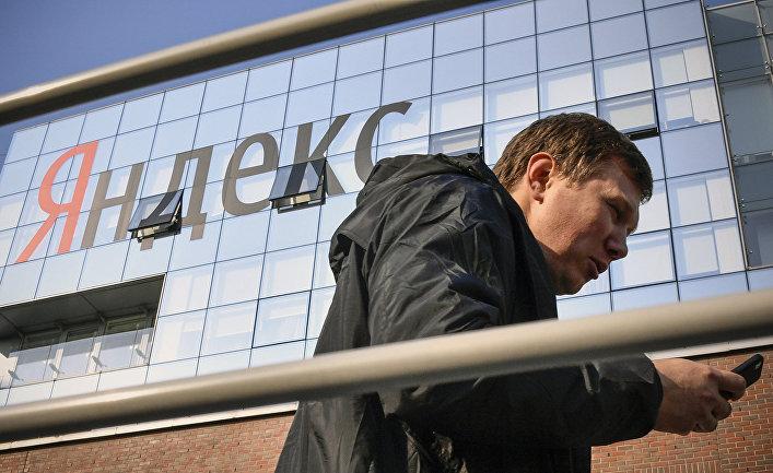 Здание офиса российской интернет-компании Яндекс на улице Льва Толстого в Москве.