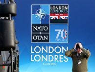 В предверии саммита лидеров НАТО в Уотфорде, Великобритания
