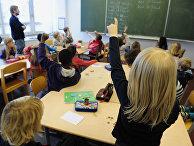 Школьники в Берлине, Германия