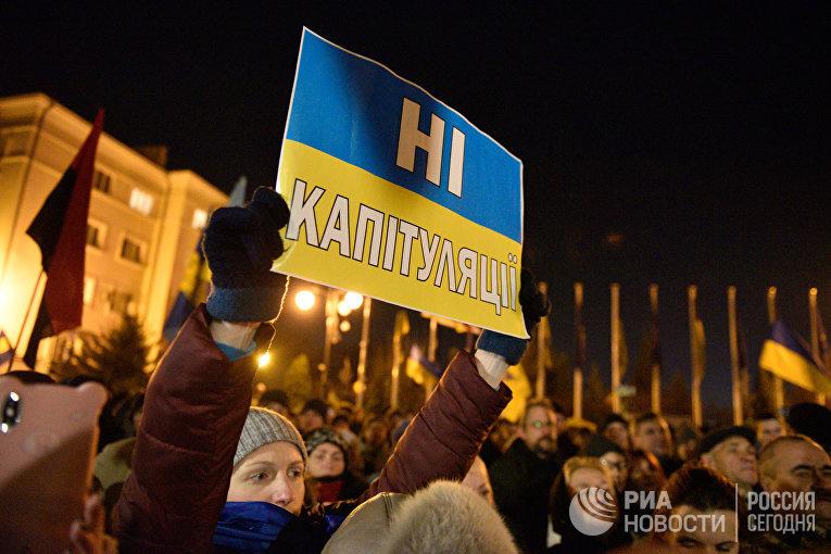 Акции протеста на Украине