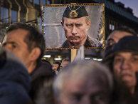 Сторонники президента Сербии и президента России Владимира Путина в Белграде