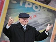 """Открытие Музейно-выставочного комплекса """"Рабочий и колхозница"""""""