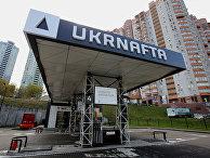 """Автозаправочная станция """"Укранафта"""" в Киеве."""