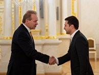 Президент Украины Владимир Зеленский и посол Швейцарии Клод Вильд