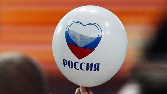 Bloomberg (США): Америке необходима реалистичная стратегия в отношении России