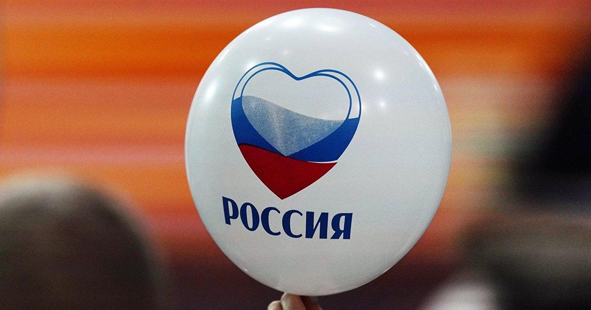 The New York Times (США): в результате прорыва в производстве гелия мир  может оказаться в зависимости от России | Экономика | ИноСМИ - Все, что  достойно перевода