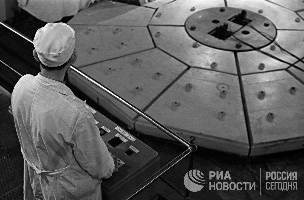 Обнинская атомная электростанция (АЭС)