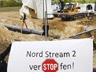 Противники «Северного потока— 2» устроили акцию протеста настройке газопровода вСеверной Германии
