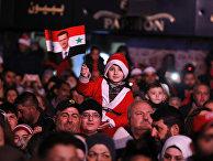 Жители Дамаска празднуют Рождество в центре города