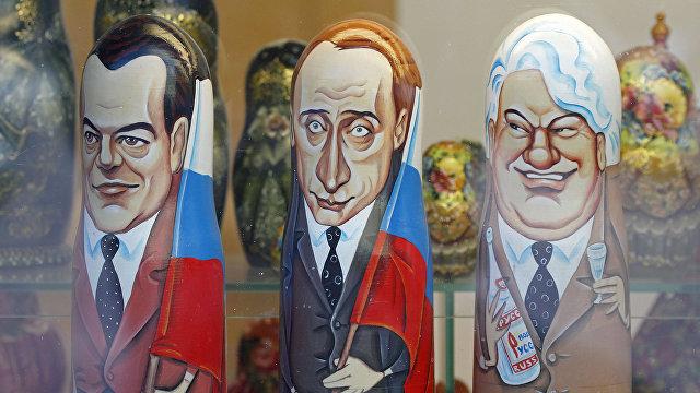 Український тиждень (Украина): либеральный штамм русского мира