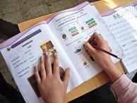 Занятие по русскому языку в школе в Сирии