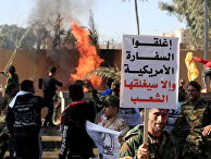 Атака на посольство США в Багдаде