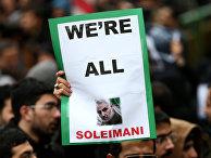 Сторонники убитого иранского генерала Касема Сулеймани в Тегеране, Иран