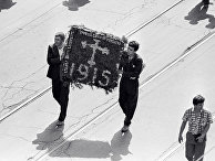 Венок в День памяти жертв геноцида армян. Архив