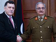 Командующий Ливийской национальной армией Халифа Хафтар и премьер-министр Ливии Фаиз Мустафа ас-Сарадж