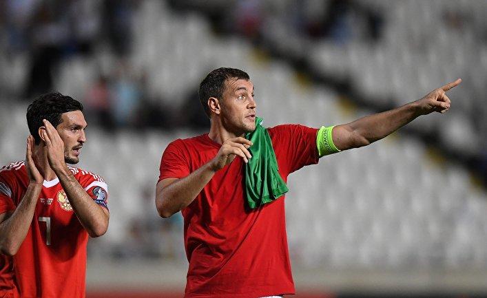Футбол. Отборочный матч Евро-2020. Кипр - Россия