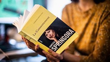Книга Le Consentement (согласие) французской писательницы Ванессы Шпрингоры