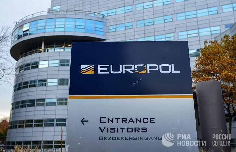 Вид на здание полицейской службы Европейского союза (Европол) в Гааге