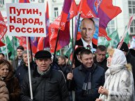 "Шествие и митинг движения ""Антимайдан"""