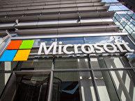 Офис Microsoft в Манхэттене