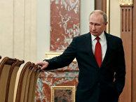 Президент РФ Владимир Путин перед встречей с членами правительства РФ