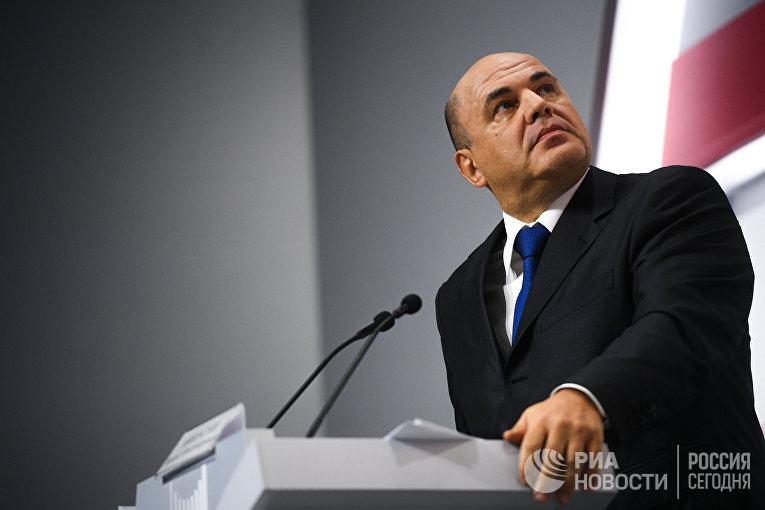 Московский финансовый форум. День первый