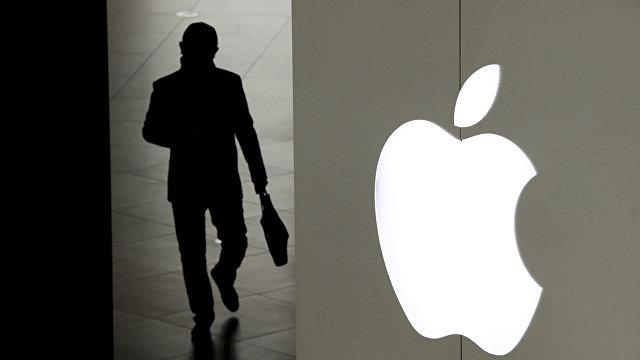 Yahoo News Japan (Япония): Россия оштрафовала Apple на 12 миллионов долларов за злоупотребление доминирующим положением