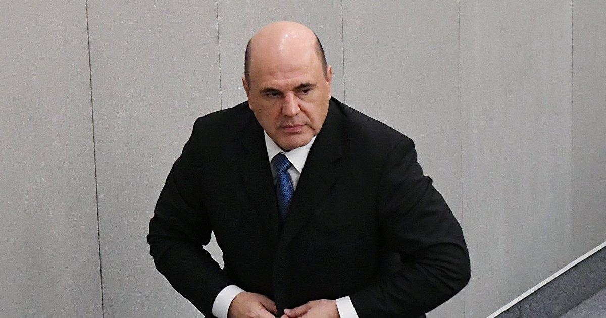 Блиц (Болгария): астролог сравнил нового русского премьер-министра с Михаилом Горбачевым