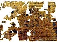 Туринский эротический папирус