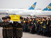 В Борисполь прибил борт с телами погибших в Иране украинцев, 19.01.2020