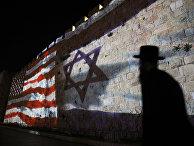 Флаги США и Израиля в Иерусалиме