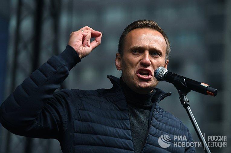 Политик Алексей Навальн