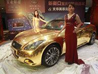 Автомобильная выставка в Нанкине, Китай