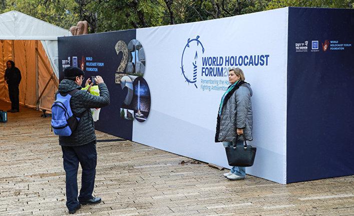 """Подготовка к Всемирному форуму Холокоста в музее Холокоста """"Яд ва-Шем"""" в Иерусалиме"""