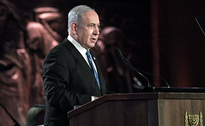 """Премьер-министр Государства Израиль Биньямин Нетаньяху выступает на Международном форуме """"Сохраняем память о Холокосте, боремся с антисемитизмом"""" на территории Мемориального комплекса """"Яд Вашем"""" в Иерусалиме."""