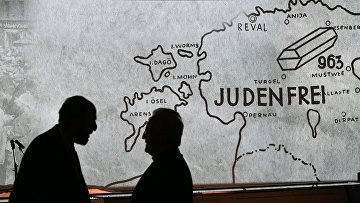 Церемония зажжения свечей, посвященная Международному дню памяти жертв Холокоста