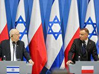 Президент Польши Анджей Дуда и президент Израиля Реувен Ривлин