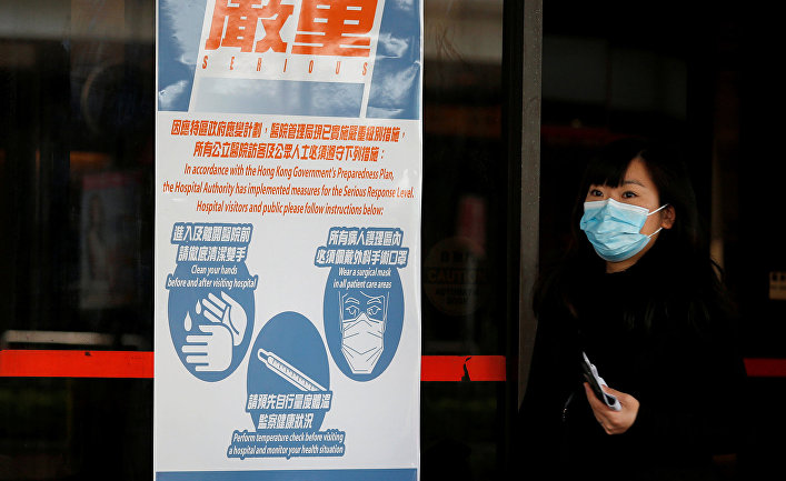 Женщина в гонконгской больнице
